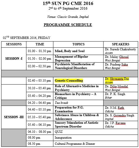 programme_shyamanta