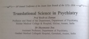 translational_psychiatry