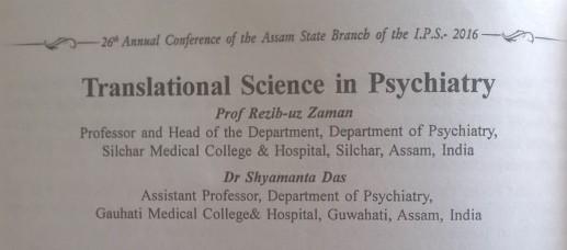 translational_psychiatry