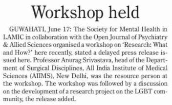 2019.06.18-workshop